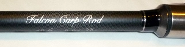 Falcon carp rod11